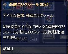 b0912-29a.jpg