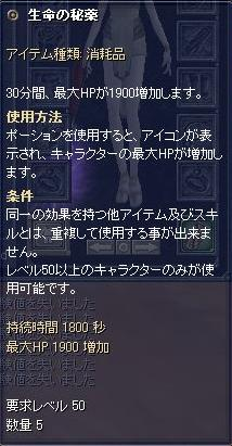 b0912-5a.jpg
