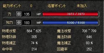 b099-27a.jpg