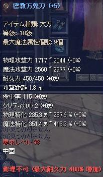 b099-29a.jpg