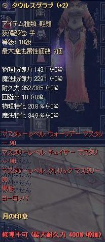 b099-29b.jpg