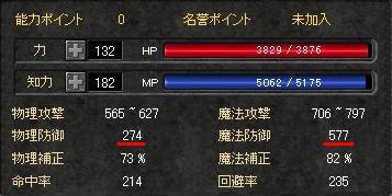 b099-30a.jpg