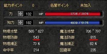 b099-30b.jpg