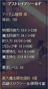 b1012-3.jpg