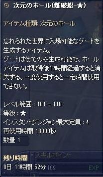 b108-31a.jpg