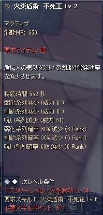 b109-28.jpg