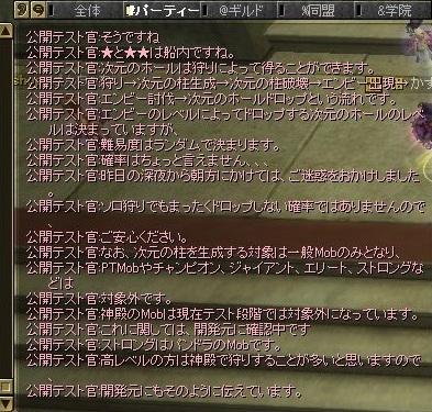 b109-2a.jpg