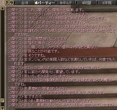 b109-2b.jpg