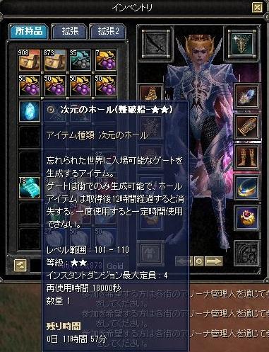 b109-2e.jpg