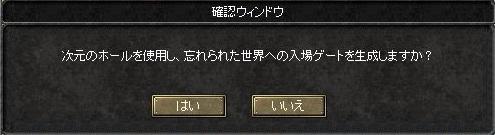 b109-2f.jpg