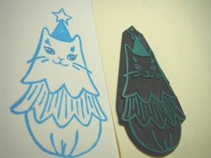 2008.12.8③ネコツリー
