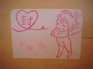 2008.12.24サンビョンさん③