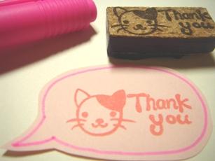 2009.1.17ネコ+thankyou