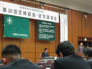 2010同友会総会