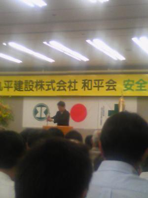 丸平2010
