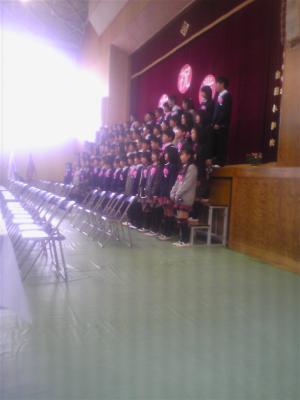 治田小学校卒業