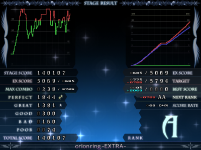 LR2 2009-10-27 21-25-03