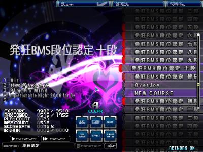 LR2 2009-11-20 00-32-00