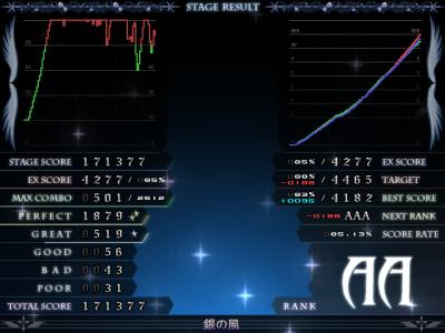 LR2 2010-01-10 14-43-30