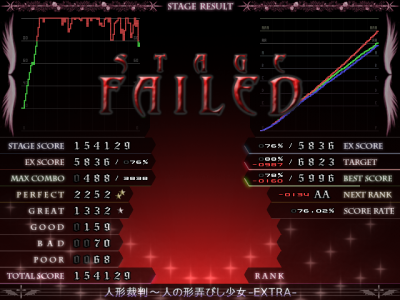 LR2 2010-01-16 16-04-00