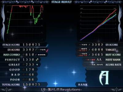 LR2 2010-01-16 15-47-52