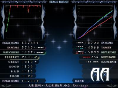 LR2 2010-04-16 20-47-31