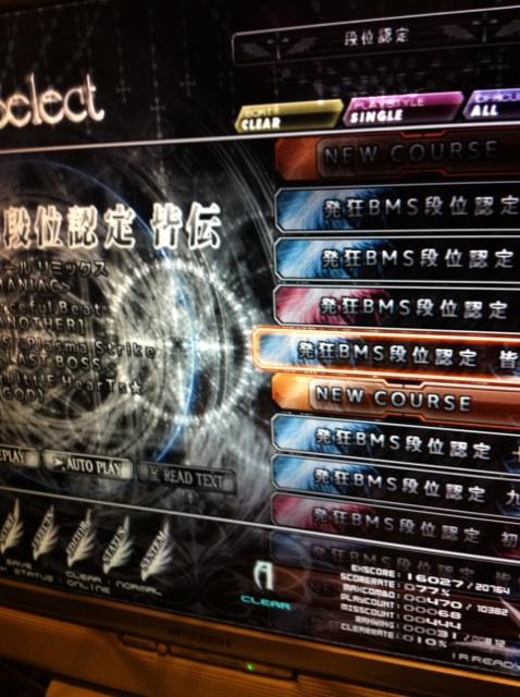 hakkyo_kaiden.jpg