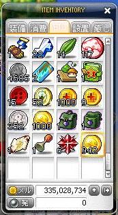 (110915)釣りss