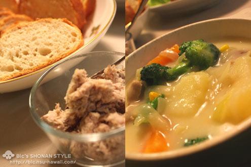 料理,リエット,クリームシチュー