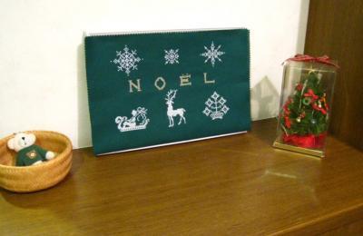 noel 5