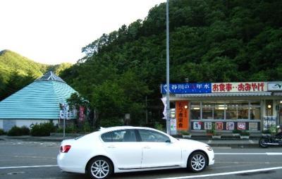 2009北海道2