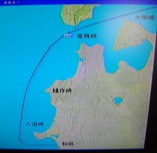 2009北海道7
