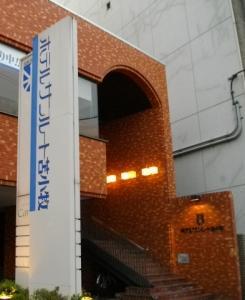 2009北海道12