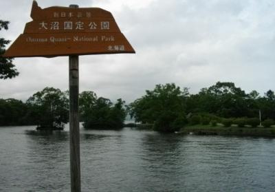 2009北海道16