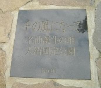 2009北海道18