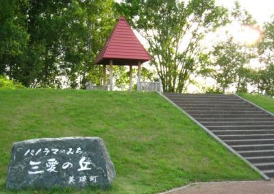 2009北海道56