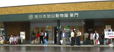 2009北海道69