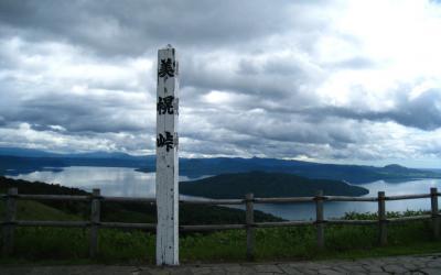 2009北海道90