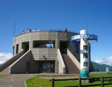 2009北海道95