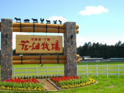 2009北海道108