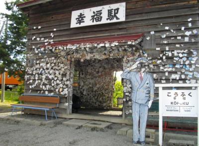 2009北海道112