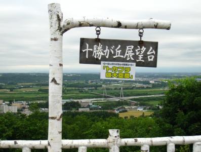2009北海道114