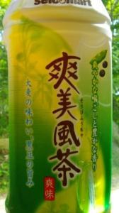 2009北海道116