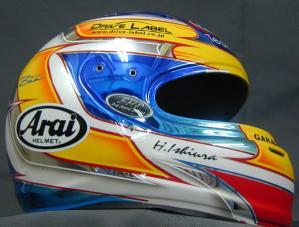 helmet41c