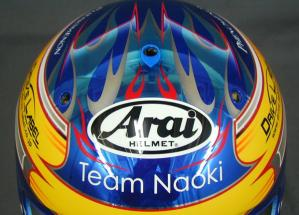 helmet41d