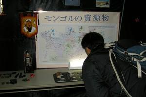 201011211149.jpg