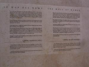 musee de Shoah 3