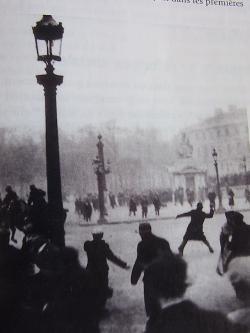 コンコルド広場の騒乱