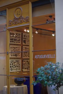 Galerie Vivienne 26
