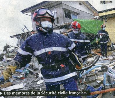 フランス市民安全救助隊